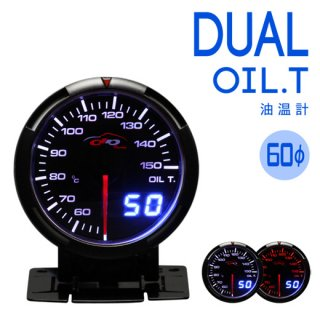 Deporacing デポレーシング<br>DUAL WAシリーズ 60mm 油温計