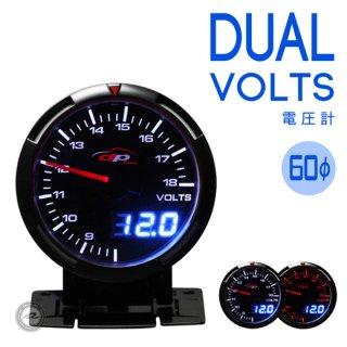 Deporacing デポレーシング<br>DUAL WAシリーズ 60mm 電圧計