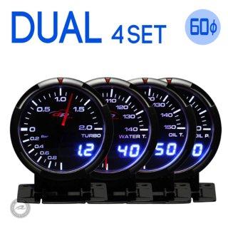 Deporacing デポレーシング<br>DUAL WAシリーズ 60mm<br>4連メーターセット<br>ブースト計・水温計・油温計・油圧計