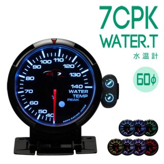 Deporacing デポレーシング<br>7CPKシリーズ 60mm 水温計