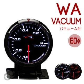 Deporacing デポレーシング<br>WAシリーズ 60mm バキューム計