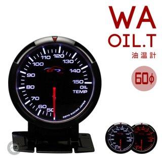 Deporacing デポレーシング<br>WAシリーズ 60mm 油温計
