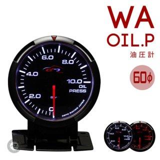 Deporacing デポレーシング<br>WAシリーズ 60mm 油圧計