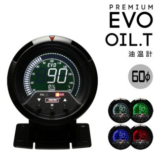 PROSPORT プロスポーツ<br>PREMIUM EVOシリーズ 60mm<br>油温計