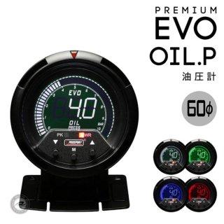 PROSPORT プロスポーツ<br>PREMIUM EVOシリーズ 60mm<br>油圧計
