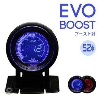 PROSPORT プロスポーツ<br>EVOシリーズ 52mm ブースト計