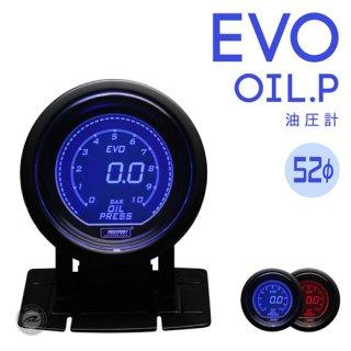 PROSPORT プロスポーツ<br>EVOシリーズ 52mm 油圧計