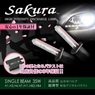 HID 桜-sakura-<br>HB3 35W 6000K