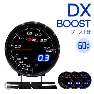 Deporacing デポレーシング<br>DXシリーズ 60mm ブースト計