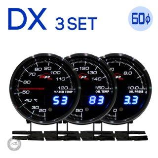 Deporacing デポレーシング<br>DXシリーズ 60mm<br>3連メーターセット<br>水温計・油温計・油圧計