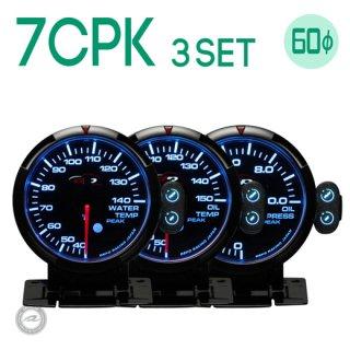Deporacing デポレーシング<br>7CPKシリーズ 60mm<br>3連メーターセット<br>水温計・油温計・油圧計