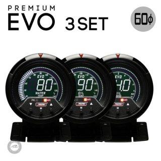 PROSPORT プロスポーツ<br>PREMIUM EVOシリーズ 60mm<br>3連メーターセット<br>水温計・油温計・油圧計
