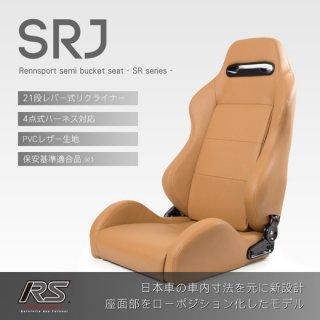 セミバケットシート<br>SRJ PVCレザー【ベージュ】
