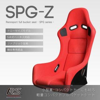 フルバケットシート<br>SPG-Z ファブリック【レッド】