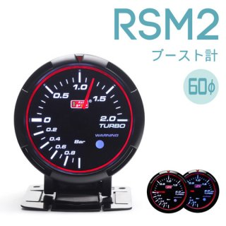 Autogauge オートゲージ<br>RSM2 458シリーズ 60mm<br>ブースト計