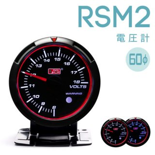 Autogauge オートゲージ<br>RSM2 458シリーズ 60mm<br>電圧計