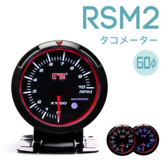 Autogauge オートゲージ<br>RSM2 458シリーズ 60mm<br>タコメーター