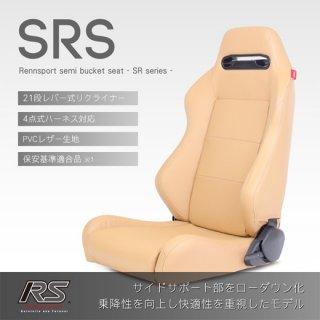 セミバケットシート<br>SRS PVCレザー【ベージュ】