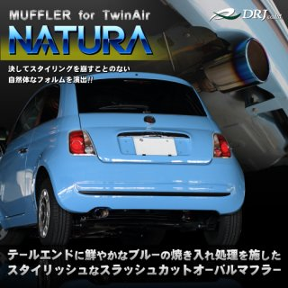 FIAT500 ツインエア専用<br>オーバルリアマフラー<br>NATURA(ナツーラ)