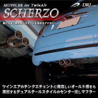 FIAT500 ツインエア専用<br>センター出しリアマフラー<br>SCHERZO(スケルツォ)