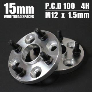 ワイドトレッドスペーサー 15mm<br>100×4H P1.5【AB-15】<br>トヨタ/マツダ/ダイハツ