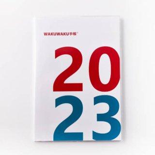 WAKUWAKU手帳2022【一般用】早割 11月15日までのお申込みで