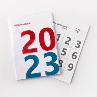 WAKUWAKU手帳2022+WAKUWAKU手帳SUCHI【理美容師さん用】早割 11月15日までのお申込みで