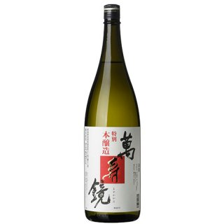 【萬寿鏡】特別本醸造 萬寿鏡 1.8l