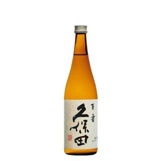【久保田】特別本醸造 百寿 久保田 720ml