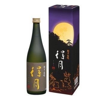 【久保田】純米大吟醸 得月  (とくげつ)720ml