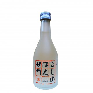 【こしのはくせつ】特別本醸造生酒 本生酒 こしのはくせつ 300ml