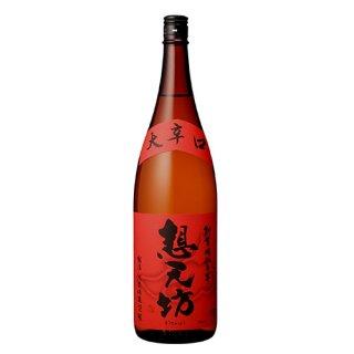 【想天坊】普通酒 想天坊 大辛口   1.8l