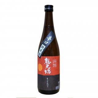 【想天坊】純米酒 想天坊 外伝 辛口純米酒 720ml