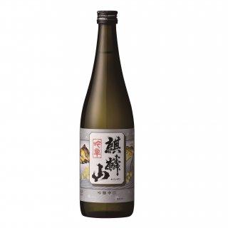 【麒麟山】辛口 シリーズ 吟醸酒 -吟辛- ギンカラ 720ml
