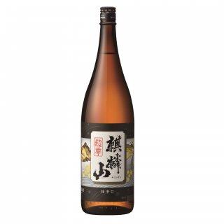 【麒麟山】辛口 シリーズ 普通酒 -超辛口- 1.8l