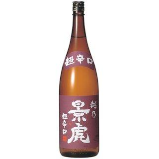 【越乃景虎】 普通酒 越乃景虎 超辛口 1.8l