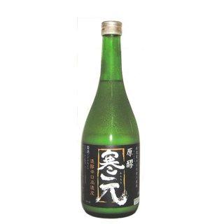 【佐渡発酵】濁酒 寒元原醪 720ml
