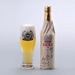 スワンレイクビール コシヒカリ    330ml