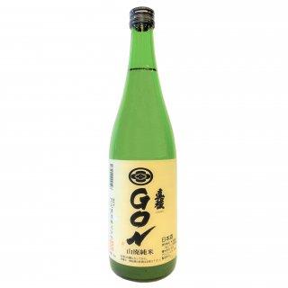 【逸見酒造】 真稜 山廃純米 GON(ゴン) 720ml