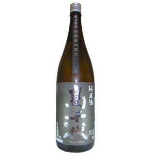【�千代】新潟限定出荷 �千代 純米酒 1800
