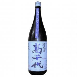 【�千代】新潟限定Pasteurized sake 純米酒 1800