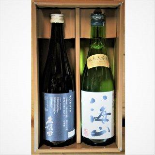 人気の日本酒セット 都屋 純米大吟醸 2本セット