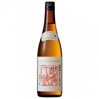 【八海山】純米大吟醸しぼりたて原酒(赤越後)八海山 越後で候 720ml