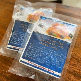 【お肉サロン ヘラクレスのトマトソース冷凍パスタ】