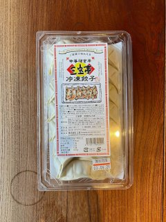 【三宝 冷凍 餃子 15ケ入り】