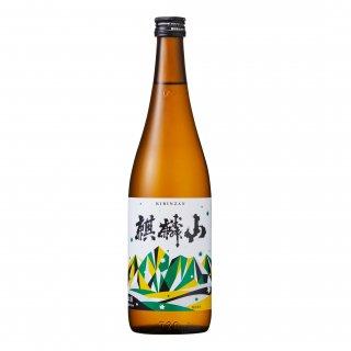 【新・麒麟山】麒麟山 伝統辛口(でんから) 720ml