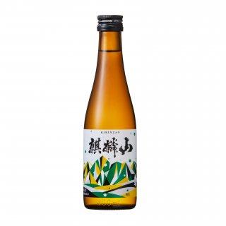 【新・麒麟山】麒麟山 伝統辛口(でんから) 300ml