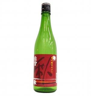 【北雪酒造】 北雪 吟醸秋あがり 720ml
