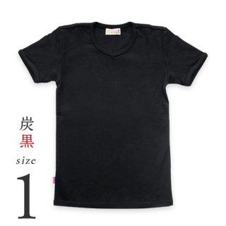 【美和縫製】無地Tシャツ 炭黒(黒)/サイズ1