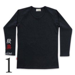 【美和縫製】無地長袖(九分袖)Tシャツ(黒)/1